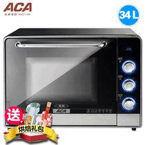 北美电器(ACA)ATO-MFR34D 电烤箱 热风循环 多功能烤箱 内置照明 炫目蓝背光灯 家用34升电烤箱