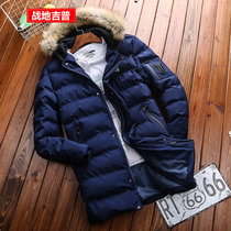 战地吉普AFS JEEP连帽棉服男 冬季保暖加厚中长款可脱卸毛领棉衣外套(LL-81775蓝色 4XL)