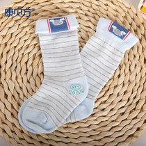 【康贝方】婴儿袜子 ?#20449;?#23453;宝袜子 透气新生儿袜子 针织高筒宝宝袜 春秋袜子#1752(蓝色 1-3岁)