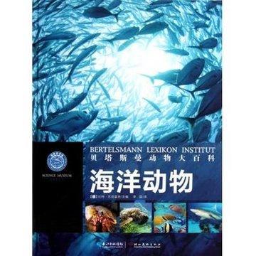 海洋动物(精)/贝塔斯曼动物大百科