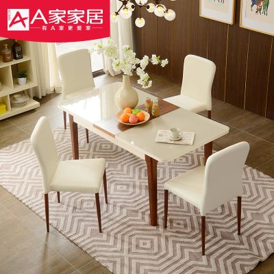 A家家具 折叠可伸缩实木餐桌 一桌四椅 1608元包邮