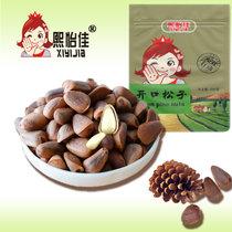 熙怡佳 开口松子 休闲零食 坚果炒货 250g/袋