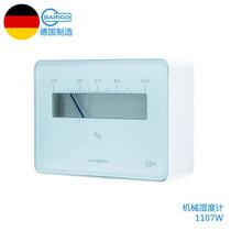百瑞高(BARIGO)德国原装进口家居机械湿度计家用送客户商务礼品手工创意摆件礼物 1107W(1107W)