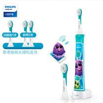飞利浦儿童电动牙刷4-6岁-12岁宝宝小孩自动牙刷 防水声波震动充电式 HX6322蓝牙版-互动(深蓝色)