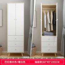 竹詠匯  簡易衣柜大衣櫥組裝家用簡約現代收納衣服柜子單人臥室大柜子經濟型衣櫥(仰望云彩170長)