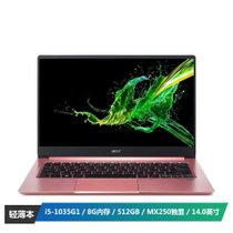 宏碁(acer)SF314-57G-51LS 14英寸 (i5-1035G1/8G/512GB固態/MX250獨顯/粉)