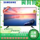 Samsung/三星 UA49NU7000JXXZ 49英寸4K智能超高清平板液晶电视机(黑色 49英寸)