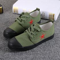 2017新款韩版帆布鞋系带透气解放鞋低帮平底鞋情侣鞋(绿色 男款43)