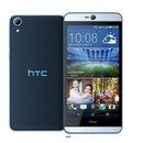 HTC Desire 826t D826T 移动4G 16/32G  双卡双模 智能手机(蓝色)