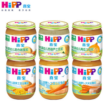 喜宝hipp全餐泥蔬菜泥组合装原装进口宝宝辅食蔬菜泥肉泥共6瓶