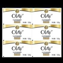 【正品包郵】玉蘭油深度滋潤香皂100g*6塊裝(無香溫和型)