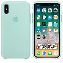 苹果X手机壳液态硅胶 iPhoneX保护套 苹果x手机套防摔外壳 iphonex保护壳男女款(碧海色 iPhone X)