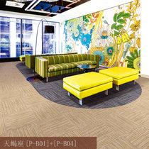 办公室地毯满铺工作室方块拼?#28216;?#23460;客厅房间家用现代酒店公司(天蝎座P-B01+B04)