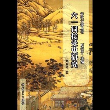 山海情武夷厦门逍遥游/手绘地图系列