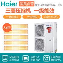 海爾(Haier)中央空調多聯機 RFC160MXSAVA(G)大6匹 一拖五