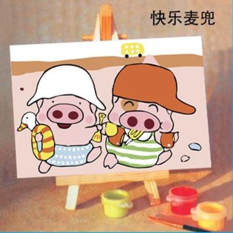 华庭丽娜数字油画 diy手绘无框画 麦兜猪猪 10x15cm简单易学 艺术启蒙
