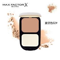 MaxFactor/蜜絲佛陀透滑粉餅10g 干濕兩用遮瑕控油防曬定妝(透滑粉餅2#象牙白)