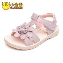 小金蛋儿童鞋女童凉鞋公主2019夏季新款女孩软底中大童宝宝沙滩鞋(25 紫色)