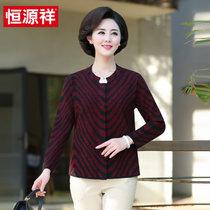 恒源祥2019新款中老年女士短款春装外套毛衣开衫长袖针织衫妈妈装B(3号红色 175)