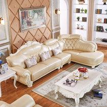 拉斐曼尼 FS051  欧式皮沙发 法式皮艺沙发组合 小户型客厅奢华沙发 美式沙发(沙发 3+右贵妃)