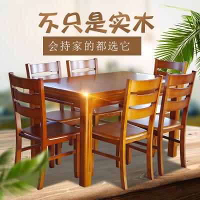 木巴 CZ010 YZ071 橡胶木餐桌椅组合 一桌六椅 1199元包邮