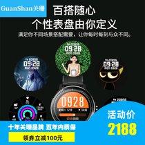 GuanShan彩屏運動智能手環男監測量心率血壓藍牙手表女計步器情侶(黑橙-_送專用運動腰包_+黑色硅膠表)