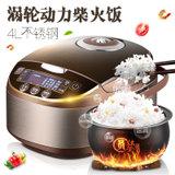 【美的品质厨电】美的(Midea) MB-WFS4017TM 电饭煲热卖 4L 智能不锈钢 涡轮动力圆灶釜内胆