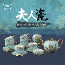 Auratic国瓷永丰源夫人瓷 陶瓷咖啡杯套装 17头咖啡套装家用手工描金(夫人瓷17头咖啡具)