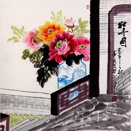 赵爱英 牡丹图2> 国画 花鸟画 水墨写意 牡丹 花瓶 斗图片
