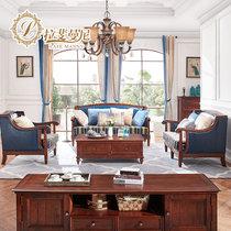 拉斐曼尼 KS021 美式乡村复古真皮沙发组合欧式实木油蜡皮艺三人位小户型客厅家具(沙发 三人位)