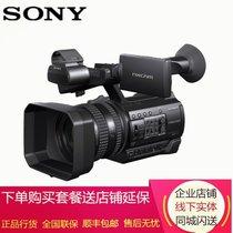 索尼(SONY)HXR-NX100 专业摄像机 手持式存储卡摄录一体机 婚礼纪录片 活动会议