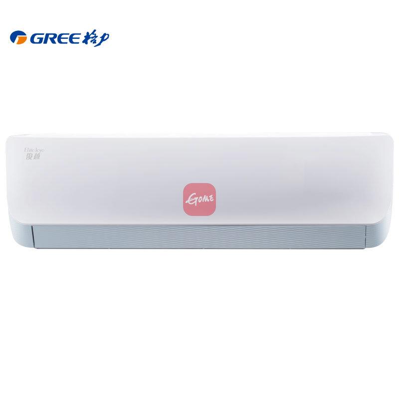 格力(GREE)  1.5匹 变频 俊越 冷暖电辅 壁挂式空调 KFR-35GW/(35559)FNAa-A3(淡蓝色)