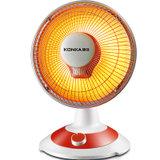 康佳(KONKA) KH-TY15臺式家用小太陽取暖器/電暖器/電暖氣(俯仰可調,防跌倒開關,取暖安全放心)