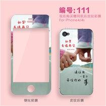 苹果4s钢化膜彩膜iphone4s钢化膜卡通全身贴膜四前后膜手机膜贴纸(4S-钢彩_111)