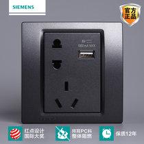 西门子开关插座面板 灵动黑色 10a五5孔带智能USB旗舰款86型插座
