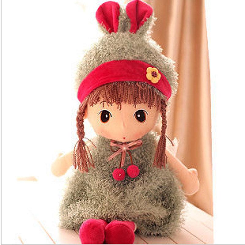 国美在线为您找到 百变菲儿 卡通毛绒玩具 可爱洋娃娃