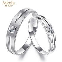 梦克拉 18k金钻石戒指钻戒情侣对戒 两情相悦