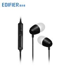 Edifier/漫步者 K210台式电脑耳机双插头入耳式游戏耳麦带话筒2米(黑色)