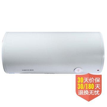 前锋(chiffo)wb15k-100电热水器