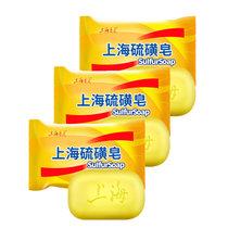 上海藥皂香皂肥皂藥皂 硫磺皂3塊裝(新疆西藏青海海南寧夏不發貨)