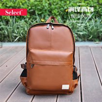 SELECT韩版学院风学生包双肩包背包PU包皮质背包电脑背包05-09281(卡其色 商家自定义)