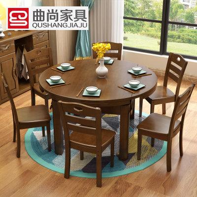 Qushang 曲尚 中式实木餐桌椅组合808 (1.38m 一桌六椅)
