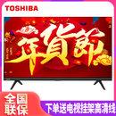 東芝(TOSHIBA)32L1500C 32英寸 高清藍光LED普通電視 高清畫質電視機