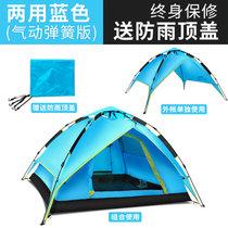 嘀威尼 Diweini 诺帐篷户外3-4人全自动双人2人加厚防雨露营雨野营野外(双层两用天蓝)
