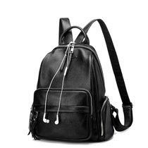 牛皮女包2018新款韩版双肩包背包(黑色)