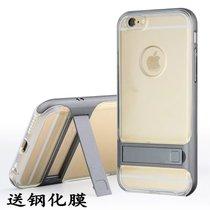 苹果6PLUS iPhone6 手机壳 苹果6S手机套 保护壳 保护套 苹果6金属TPU全包防手机壳(太空灰 苹果6plus/6Splus)
