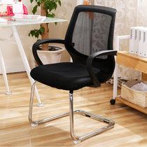 匠林家私椅子弓形降办公椅电脑椅家用(黑色 黑框)