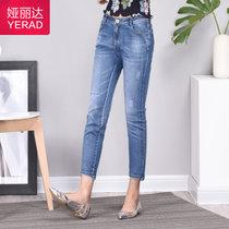 娅丽达女裤2017春夏季新款牛仔裤女小脚裤修身九分裤韩版铅笔裤子F2129(蓝色 32)