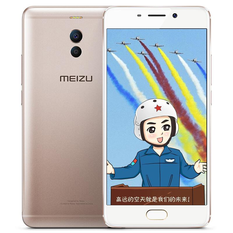 魅族 Meizu 魅蓝note6 全网通 移动联通电信4G手机 香槟金 在 国美 的图片