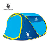 徽羚羊 户外帐篷全自动野营帐篷3-4人速开帐篷(蓝色)